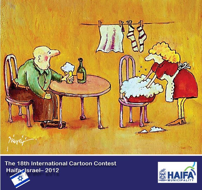 Haifa 2012